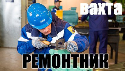 работа водителем для женщин в москве с проживанием