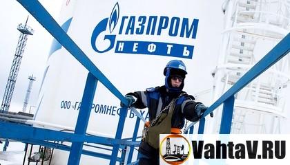 Свежие вакансии лаборант чукотка частные объявления продажа дачи участки в московской области
