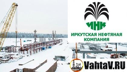 irkutskaya-neftyanaya-kompaniya